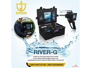 River G water detector from golden detector company