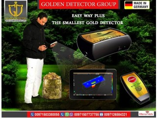Easy way metal scanner for treasure hunting.