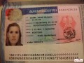 registered-and-unregistered-documents-online-small-2