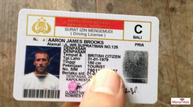 registered-and-unregistered-documents-online-big-3