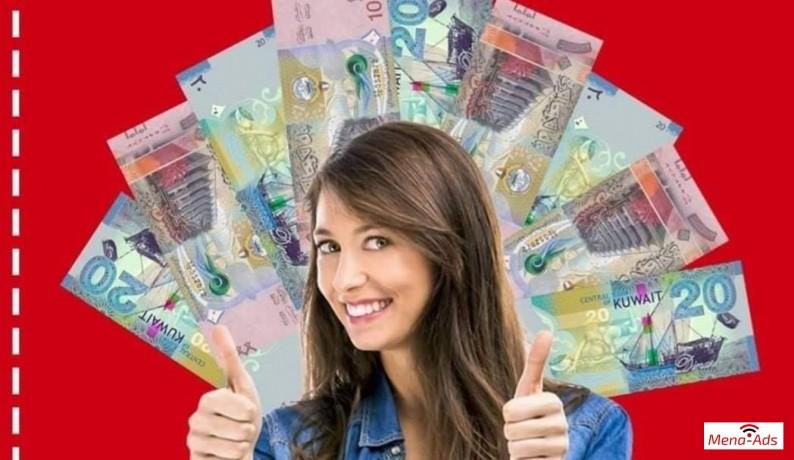 urgent-loan-offer-if-you-seek-loan-apply-now-big-0