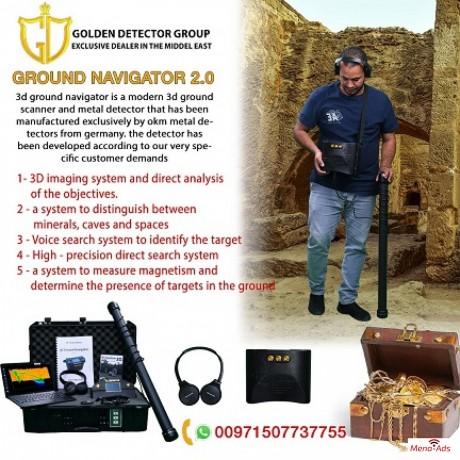 3d-gold-detector-ground-navigator-big-2
