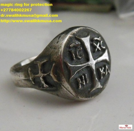 african-magic-rings-for-money-powers-fame-and-wealth-call-27784002267-drswalihk-big-2