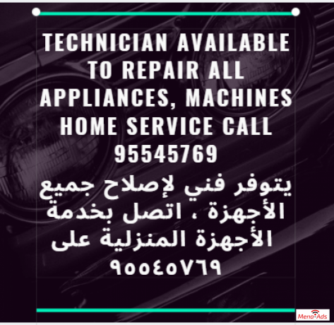 contact-95545769-all-electronic-repairs-air-conditioner-repairs-service-big-1