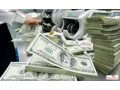 urgent-loan-offer-contact-us-for-instant-approve-small-0