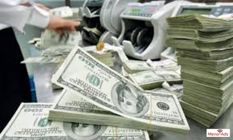 urgent-loan-offer-contact-us-for-instant-approve-big-0