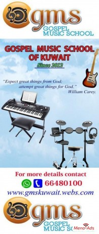 online-music-classes-for-piano-keyboard-guitar-big-0