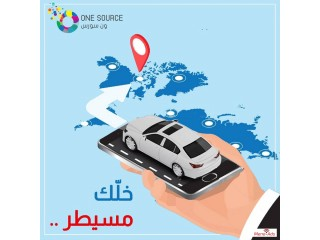 Kuwait Best GPS Fleet Vehicle Tracking Devices & Software