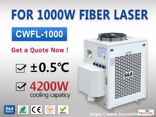 industrial-water-chiller-unit-for-1000w-fiber-laser-big-0