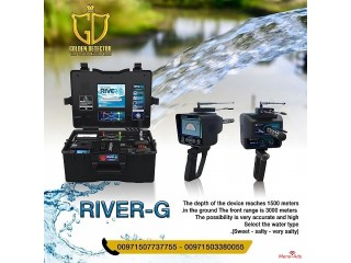 River G water Detector Works on 3 Systems to Detect Underground Water