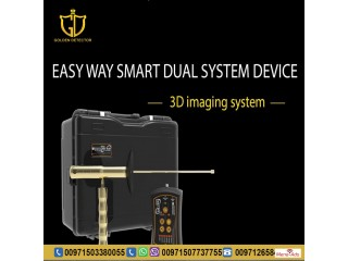THE SMALLEST metal detector EASY WAY SMART DUAL SYSTEM DEVICE
