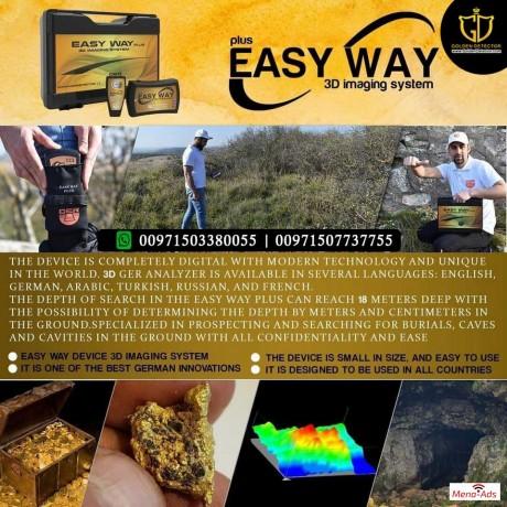 3d-metal-detector-easy-way-plus-3d-imaging-system-big-2