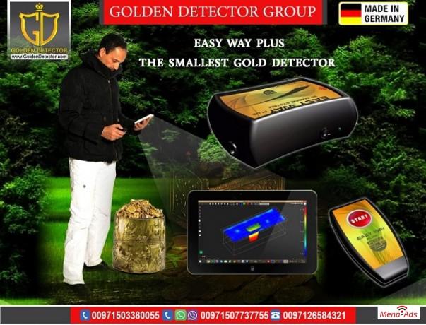 3d-metal-detector-easy-way-plus-3d-imaging-system-big-1