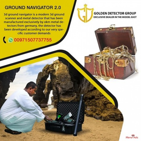 3d-gold-detector-ground-navigator-big-1