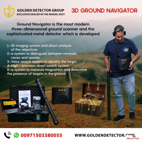 3d-gold-detector-ground-navigator-big-0