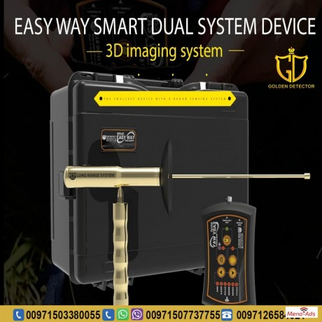 easy-way-smart-dual-system-gold-and-metal-detector-device-2020-big-1