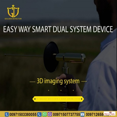 easy-way-smart-dual-system-gold-and-metal-detector-device-2020-big-2