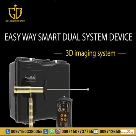 easy-way-smart-dual-system-gold-and-metal-detector-device-2020-big-0