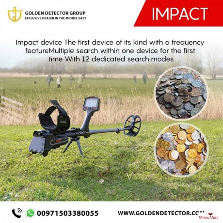nokta-impact-metal-detector-for-sale-big-1