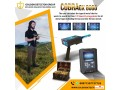 for-sale-new-metal-detector-2020-cobra-gx-8000-small-1