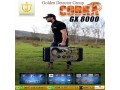 for-sale-new-metal-detector-2020-cobra-gx-8000-small-0