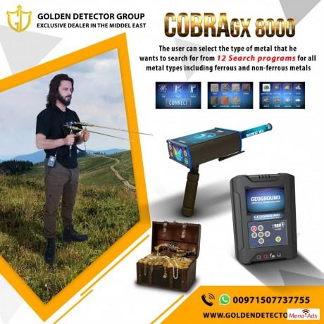 for-sale-new-metal-detector-2020-cobra-gx-8000-big-1