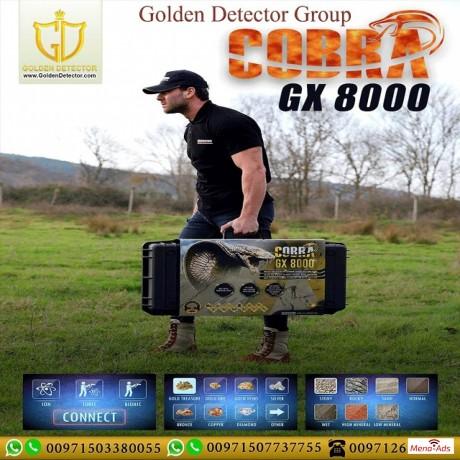 for-sale-new-metal-detector-2020-cobra-gx-8000-big-0