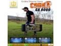 cobra-gx-8000-best-german-metal-detector-2020-small-1