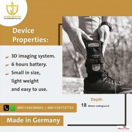 easy-way-plus-3d-metal-detector-smallest-metal-detector-big-2