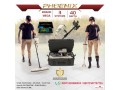 phoenix-3d-imagining-detector-3-search-systems-for-treasure-hunters-small-2