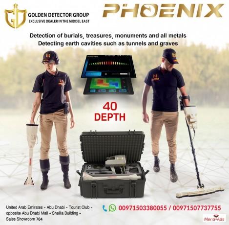 new-metal-detector-2021-phoenix-3d-imagining-big-0