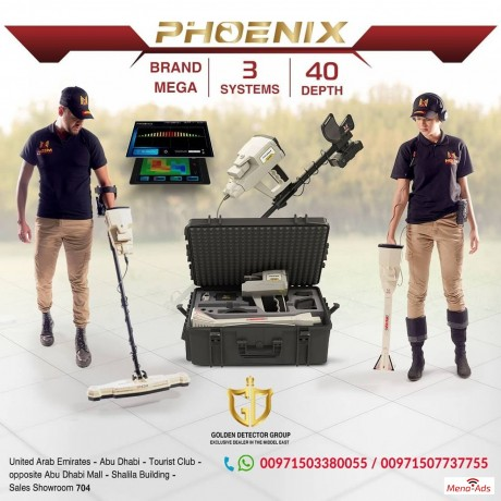 new-metal-detector-2021-phoenix-3d-imagining-big-2