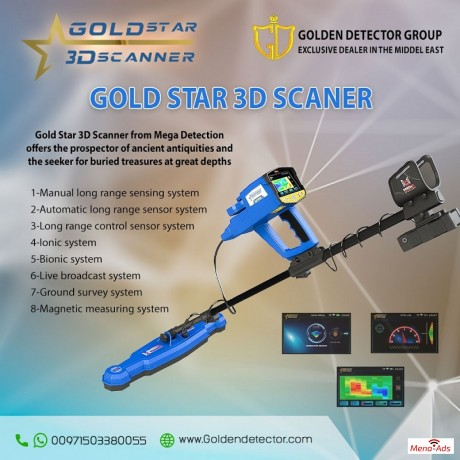 gold-star-3d-scanner-is-a-multi-system-and-multi-purpose-metal-detector-big-2
