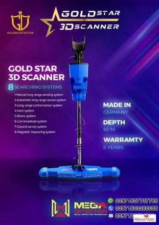 gold-star-3d-scanner-best-new-gold-detector-2021-big-0