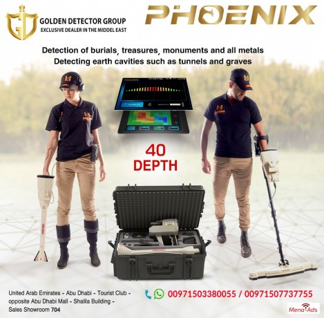 phoenix-3d-ground-scanner-metal-detector-with-new-scan-technology-big-0