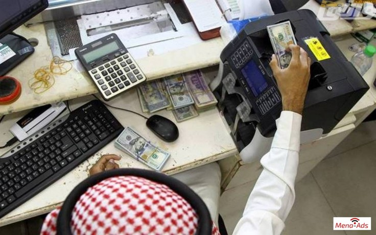 saudi-citizens-financing-apply-now-and-get-a-loan-big-0