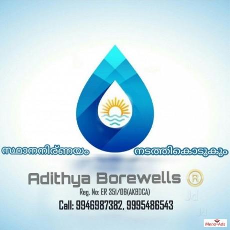 best-tubewell-drilling-contractors-in-alappuzha-pathanamthitta-kollam-kayamkulam-mavelikara-ambalappuzha-big-0