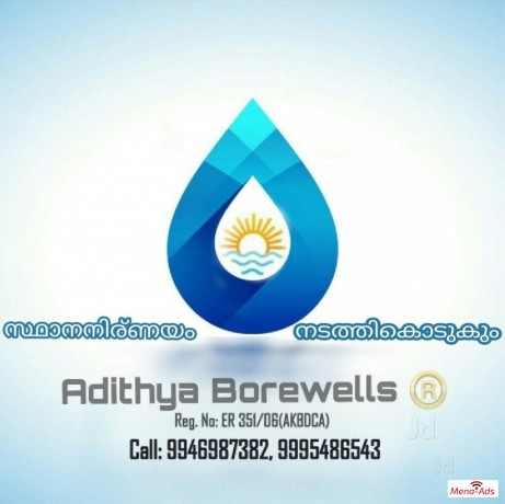 best-borewell-drilling-contractors-in-alappuzha-pathanamthitta-kollam-kayamkulam-mavelikara-ambalappuzha-big-0