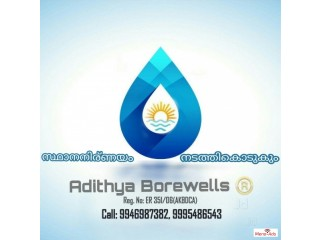 Best Borewell Scanning Contractors in Alappuzha Pathanamthitta Kollam Kayamkulam Mavelikara Ambalappuzha
