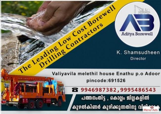 best-mini-borewell-drilling-contractors-in-alappuzha-pathanamthitta-kollam-kayamkulam-mavelikara-ambalappuzha-big-1