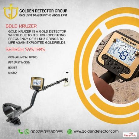 gold-kruzer-nokta-makro-metal-detectors-big-3
