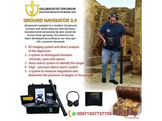 Ground navigator 3d metal detector 2020