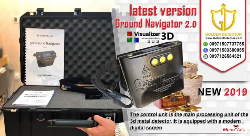 ground-navigator-3d-metal-detector-2020-big-2