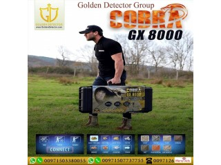 Cobra GX 8000 | Powerful Multi-Systems Metal Detector