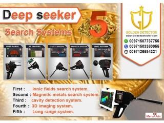 Deep Seeker metal detector | Imaging System Detectors