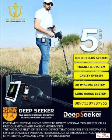 deep-seeker-metal-detector-imaging-system-detectors-big-2