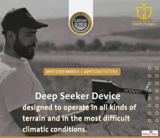 deep-seeker-metal-detector-imaging-system-detectors-big-3
