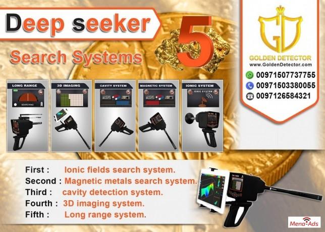 deep-seeker-metal-detector-imaging-system-detectors-big-0