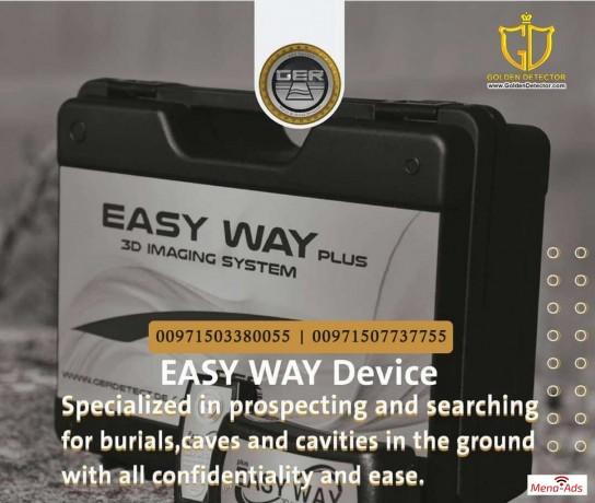 easy-way-metal-scanner-for-treasure-hunting-big-0