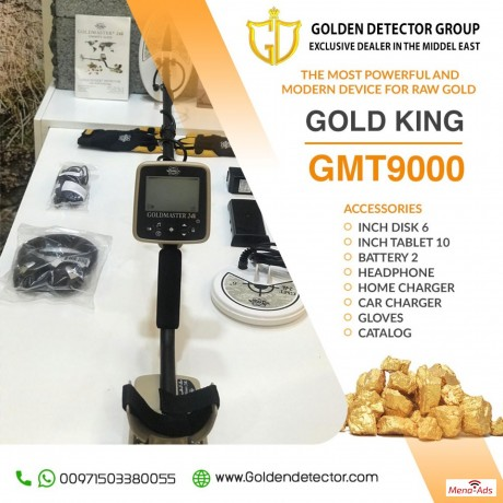 gmt-9000-the-most-powerful-device-for-raw-gold-big-2